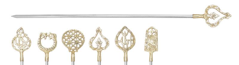 Brass Motif Handled Bbq Skewer