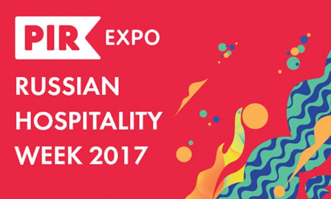 Moscow Pir Hospitality